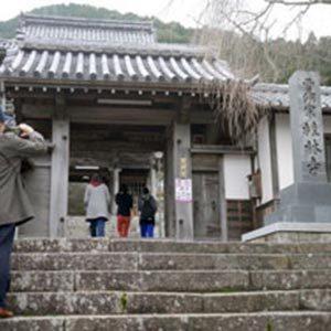 【COC+事業】「巡礼学びのプログラム」西舞鶴の寺院を見学しました。[12月18日(水)]