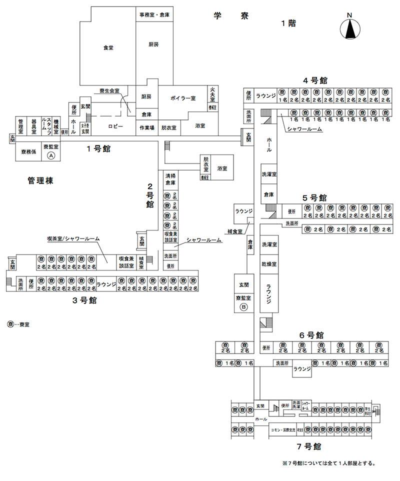 鶴友寮の1階平面図