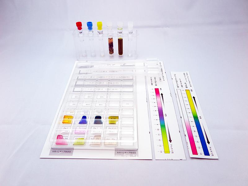 中学理科復習シリーズ 第1弾【実験】水溶液の性質