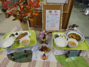 【寮務係】本日の夕食!!(9/27)