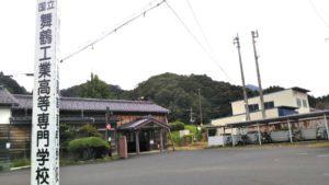 近くの松尾寺(まつのおでら)駅